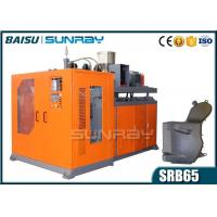 China Small Car Water Tank Blow Moulding Machine With Lubrication Pump SRB65-1 on sale