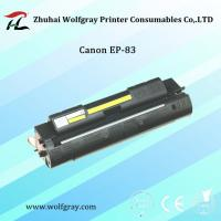 China Compatible for Canon EP-83 toner cartridge on sale