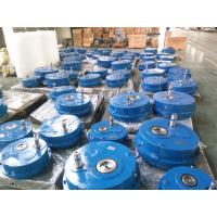 Quality Compact Shaft Mounted Gear Reducer Motor , Helical Speed Reducer Gearbox wholesale