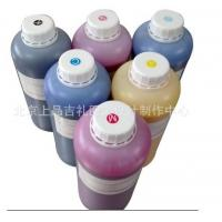 Quality EXPORT High quality KG 7colors printing ink transfer ink Sublimation ink for printer and P wholesale
