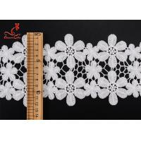Cheap Soft White Flower 12CM Water Soluble Lace Good Hygroscopicity for sale