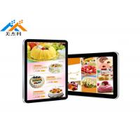 Cheap 43Inch Wall Mount Digital Signage Indoor Lcd Advertising Display Screen for sale
