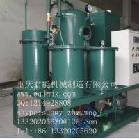 Quality Lubricating oil purification Unit  Gear oil recycling machine wholesale