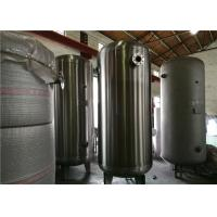 Quality ASME Certified Stainless Steel Air Receiver Tank Frosting Surface Treatment wholesale
