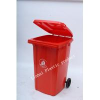Quality 240L Medical Waste Container waste bins garbage bin wholesale