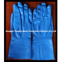 China Long Lifetime Industrial Nitrile Gloves/High Quality Nitrile Gloves on sale