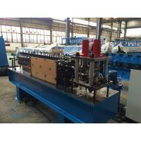Buy cheap U Shaped Z Purlin Roll Forming Machine 5.5kw Servo Motor , Stainless Steel Material product