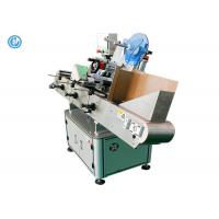 Autoamtic Horizontal Bottle Labeling Machine High Speed For Blood Test Tubes