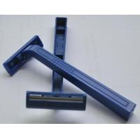 Cheap Shaving Razor And Double Edge Blade for sale