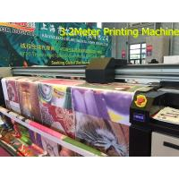 Buy cheap high resolution inkjet printer flags textile printer sublimation printer flag from wholesalers
