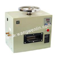 Quality WL-A4 Water and Air Cooling Laminator wholesale