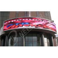 Quality 1R1G1B P10 Flexible LED Display Outdoor With Brilliant Color wholesale