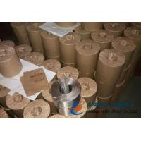 Cheap Stainless Steel Mesh Strip With Material SS302, 304, 304L, 316, 316L , 430, 309, 310S. for sale