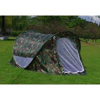 cheap pop up automatic ground hunting blinds lazy man camping tent of caravanfullawning. Black Bedroom Furniture Sets. Home Design Ideas
