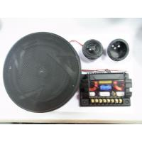 Quality 40 Watts 6.5 Inch 4Ohm 88dB Car Component Speakers , 65 Hz ~20K Hz wholesale