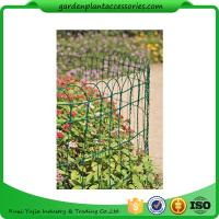 """Quality Economical Garden Plant Accessories - Dark Green  Mesh Steel Wire Fencing PVC-coated 1/16"""" wire  All heights are 32'-9"""" wholesale"""