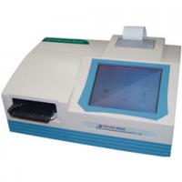 Quality DNM-9606 Microplate Reader wholesale