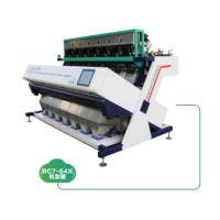 Agricultural CCD Sort Equipment / Fully Automatic CCD Sorting Machine