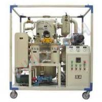 China Double-Stage High-Efficiency Vacuum Insulation Oil Purifier on sale