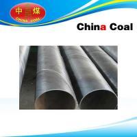 Quality Spiral Welded Pipe wholesale