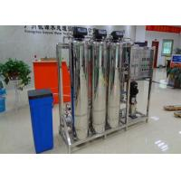 Cheap Automatic Water Softener System , 0.75Tph Hotel Drinking Water Machine for sale