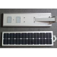 Cheap 40W LED Street Lighting Fixtures 3600lm Integrated Solar Street Lighting for sale