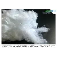 Quality White 0.9D x 32mm Polyester Fiber Stuffing wholesale