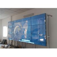 "Quality Studio Room  55"" 1080P LCD Video Wall Display Super Narrow Bezel 700 Nits wholesale"