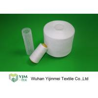 Quality Pure White Plastic Core Spun Polyester Thread for Knitting / Weaving / Sewing 20s/2/3 wholesale