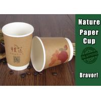 Quality Biodegradable Kraft Hot Cups , Custom Printed Brown Paper Coffee Cups Single Wall wholesale