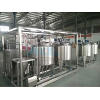 Quality Stainless Steel Water Tank for Storage wholesale