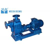 Quality Self Priming Centrifugal Oil Pump / Single Stage Centrifugal Pump Diagram wholesale