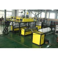 Buy cheap Zhejiang Vinot Wide In Width high speed PE Air Bubble film making Machine 2500mm from wholesalers