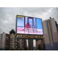 Quality 1R1G1B DIP P20 Billboard LED Display , full color advertising led screen wholesale