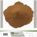 Quality Sodium naphthalene formaldehyde/ PNS concrete admixture wholesale