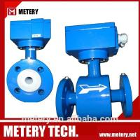 China Battery Remote Output GSM Electromagnetic Flow Meter on sale