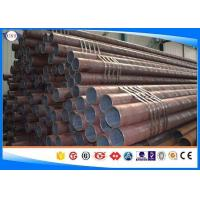 Quality Seamless Mechanical Alloy Steel Tube with Competitive Price ASTM 5135 wholesale