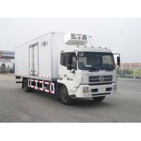 Quality CLWAKL5161XLCDFL open music refrigerated trucks0086-18672730321 wholesale