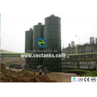 Quality Double Coating Steel Grain Storage Silos / 100000 / 100k Gallon GFTS Tank wholesale