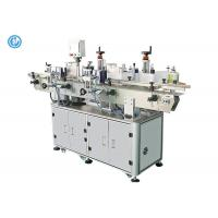 Quality PLC Controlprint Apply Labeling Systems Front And Back Automatic Labeling Machine With PET Glass Bottles wholesale
