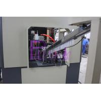 China Automatic Bottle Blowing Machine / Blow Molding System For Juice Bottle on sale