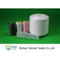 Quality Dyed Plastic Tube Polyester Heavy Duty Sewing Thread Good Color Fastness wholesale