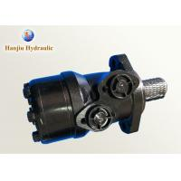 Quality High Performance Orbit Hydraulic Motor BMR 200 Replace Bosch Rexroth MGR GMR wholesale