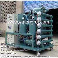 China Single stage vacuum transformer oil purifier,insulation oil recycling plant,insulating oil filter on sale