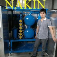 Quality High Vacuum Transformer Oil Purification System,Oil Dehydrator wholesale