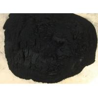 Quality Wood Powderd Activated Carbon for Food Oil Refining wholesale