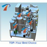 Quality Waste engine oil refinery machine,without clay,oil recycling,regeneration,protect the environmental wholesale