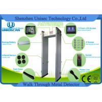 Quality 0-999 High Sensitivity Walk Thru Metal Detectors With 4-8 Hours Backup Battery wholesale