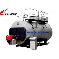 China Fire Tube High Efficiency Gas Steam Boiler 0.5T - 20T on sale