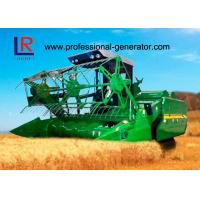 Quality 81kw Full Hydraulic Rice Combine Harvester with Water Cooling 4 Cylinder in Line Strong Power Engine wholesale